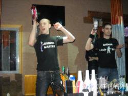 Шоу барменов